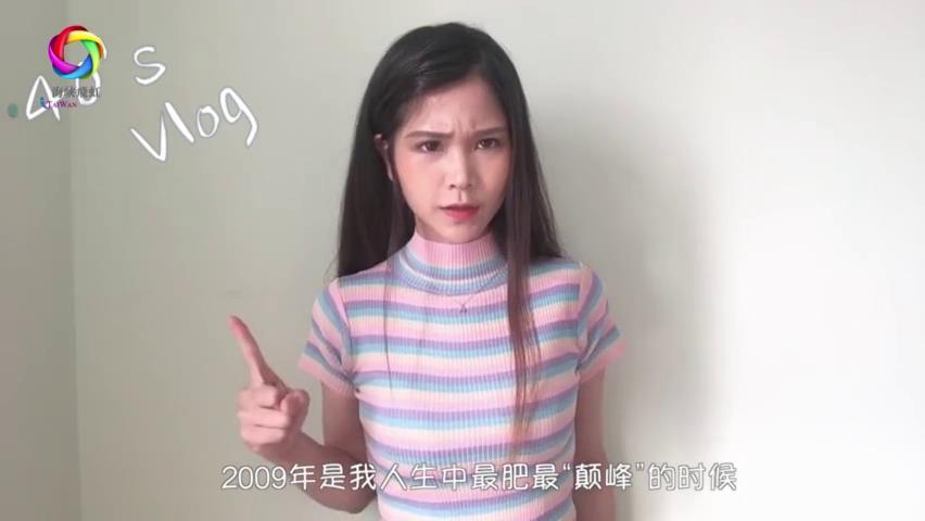 她小时候在台湾曾被霸凌,十年后在大陆蜕变成这样图片