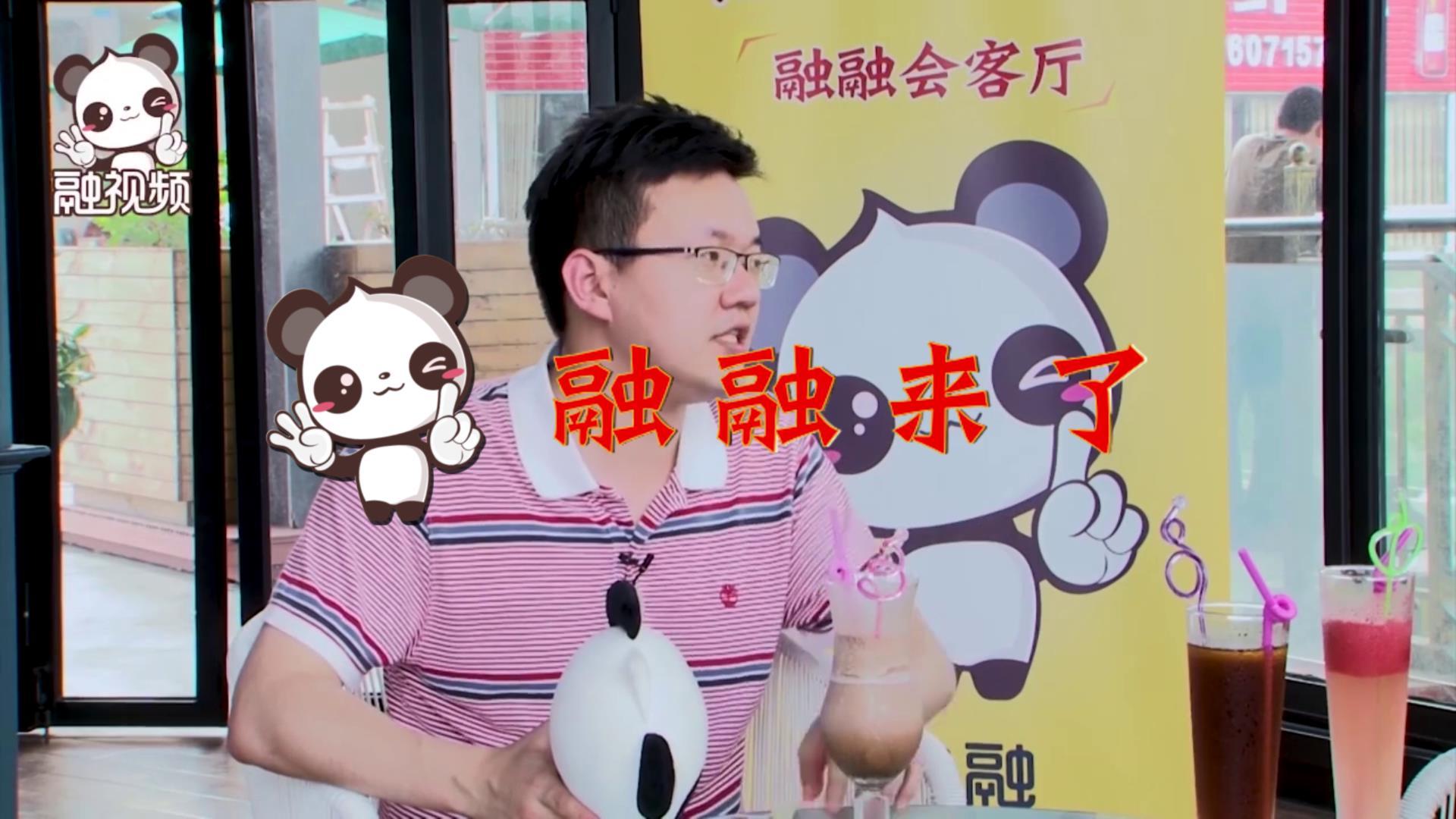 """""""31条""""从中央落实到地方给台湾青年带来实在帮助图片"""
