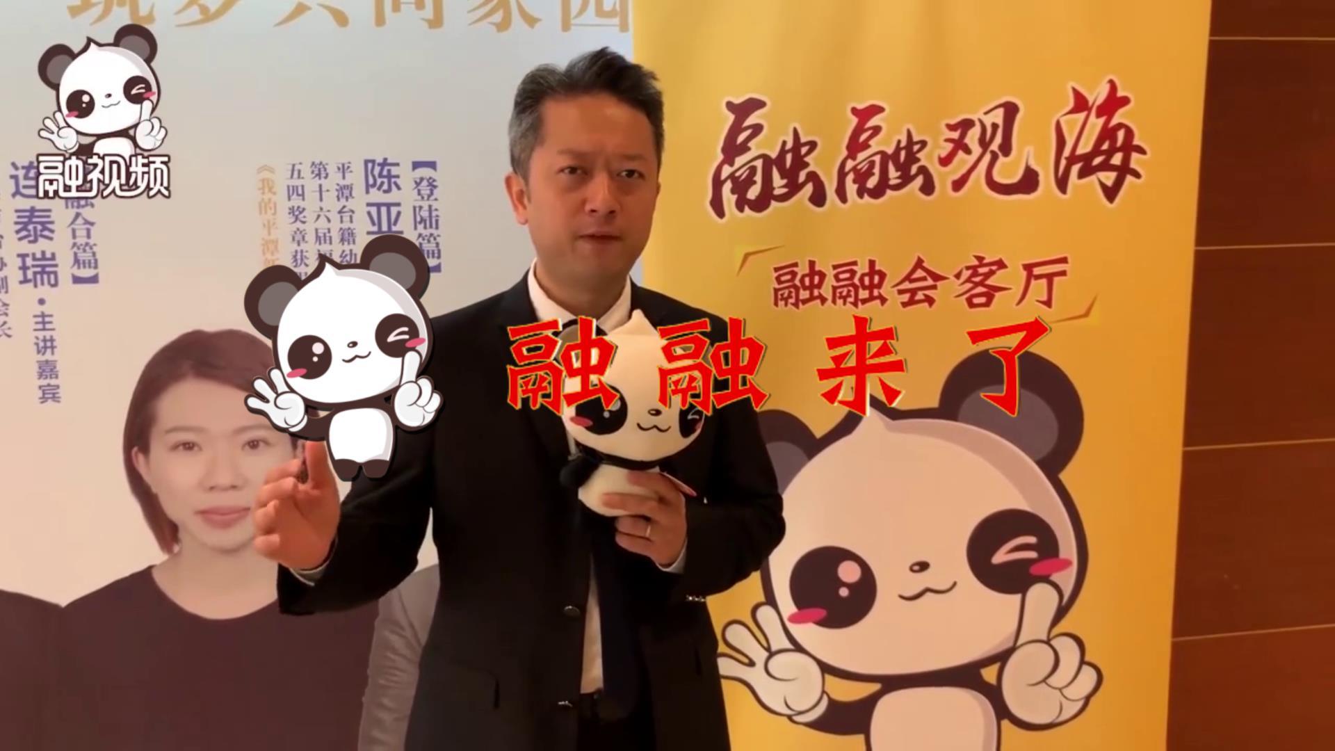 """上海市台协副会长连泰瑞:""""31条""""为台青来大陆发展提供助力图片"""