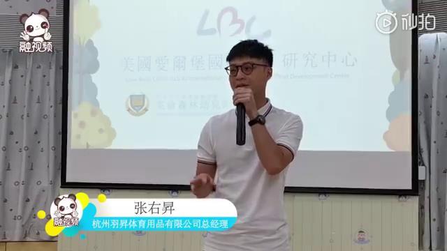創業臺青張右昇談在臺北工作和在上海、杭州的不同圖片