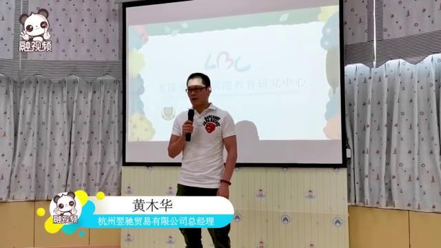 臺青黃木華講述生活在杭州和臺灣的不同圖片