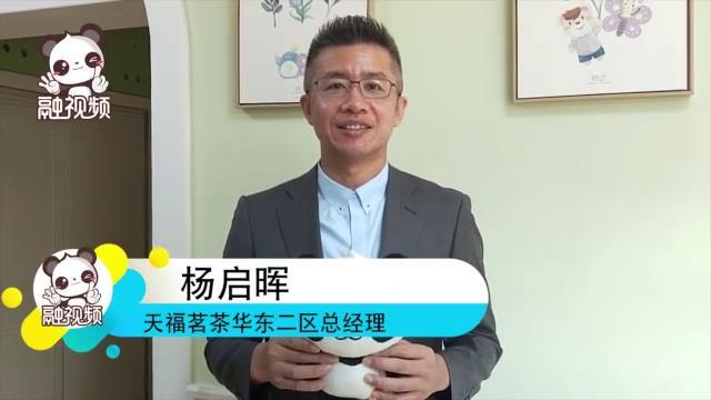 臺商楊啟暉鼓勵臺灣青年來大陸生活和工作圖片