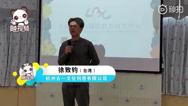 臺青徐致鈞:在大陸生活最喜歡的是……圖片