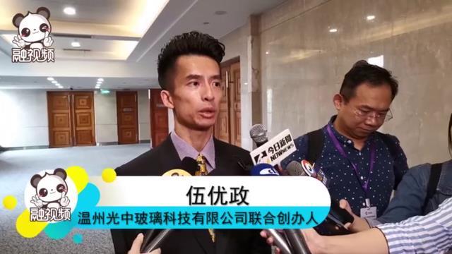 臺青伍優政:我們帶著想法來大陸,希望在這片土地上好好耕耘播種圖片
