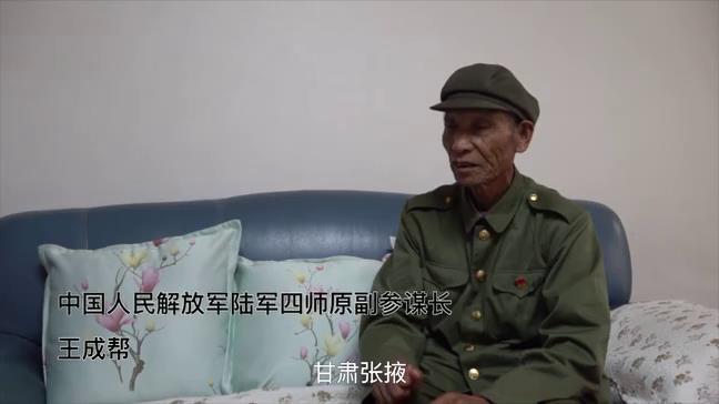 【边疆党旗红】老兵王成帮的绿色梦想:活着为它们抚育 死后看它们成长图片
