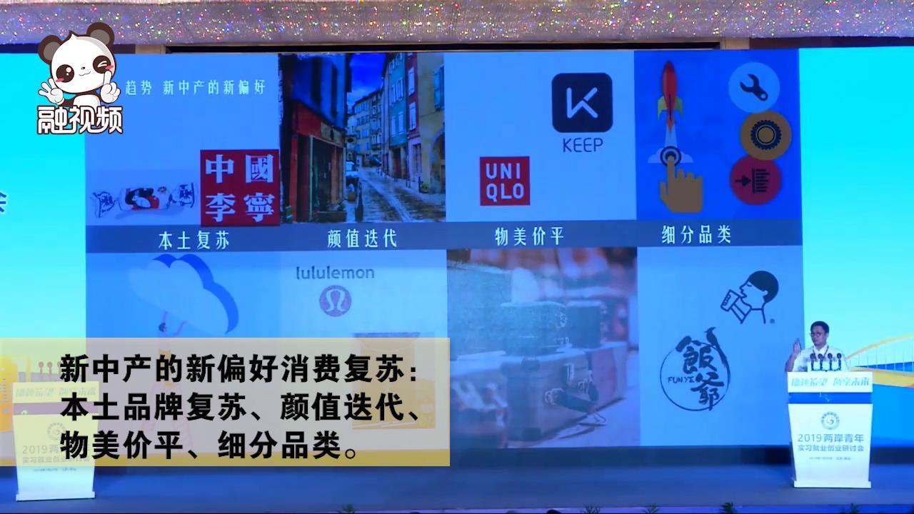 优客工场创始人毛大庆:台湾在文创产业具有优势,符合大陆市场图片