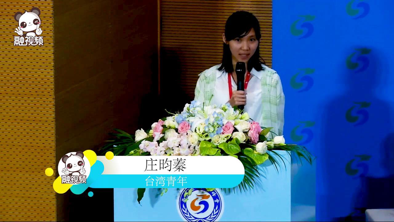 在温就业台青:愿为台湾青年在陆发展尽微薄之力图片