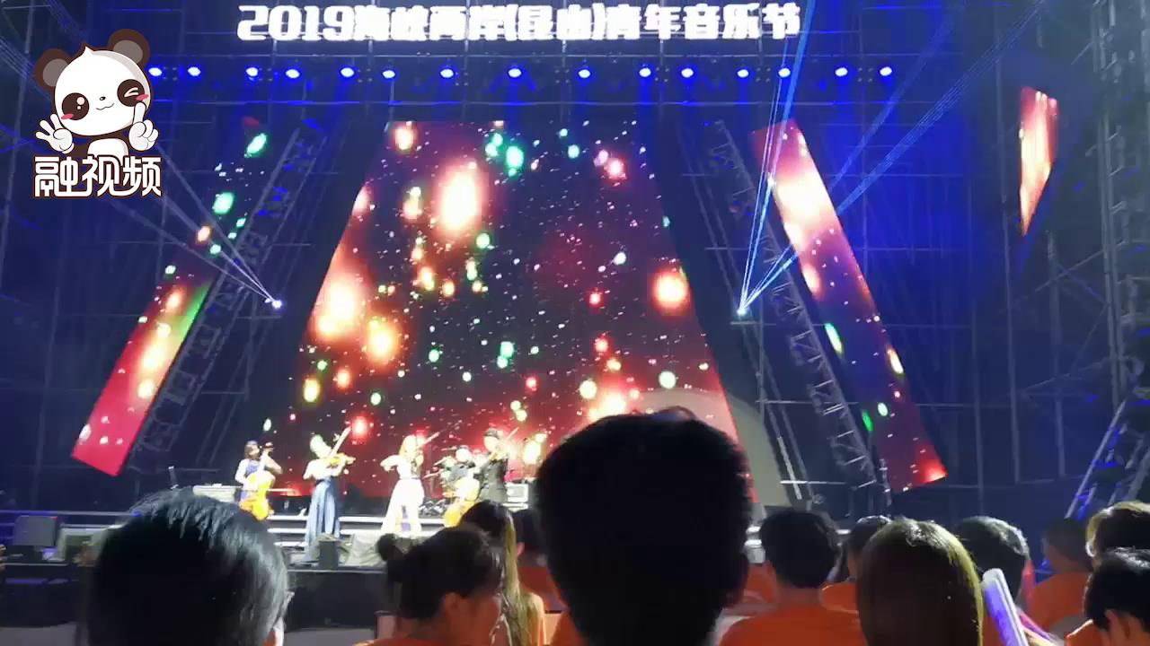 2019海峡两岸(昆山)青年音乐节 点燃夏日激情图片
