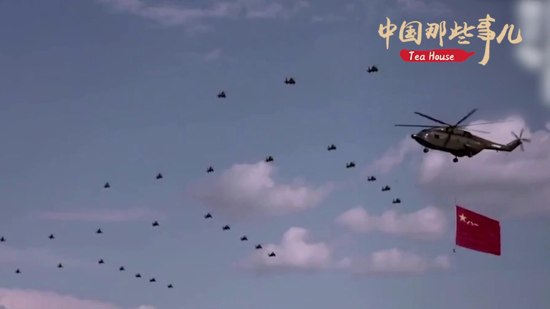 ‐中国那些事儿/新时代新使命 维护世界和平中国军队义不容辞图片