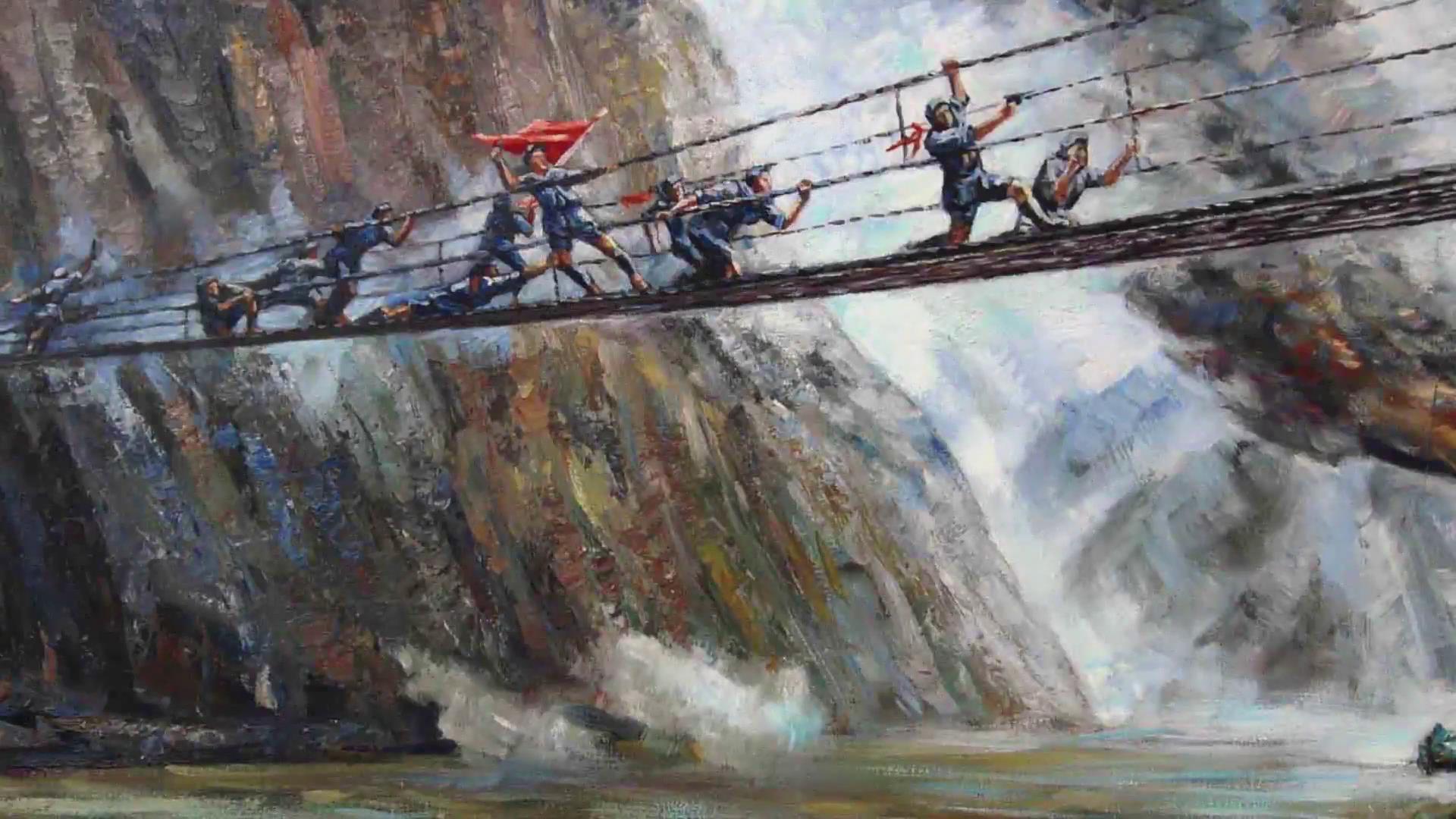 卫星视角再现红军飞夺泸定桥军事奇迹图片