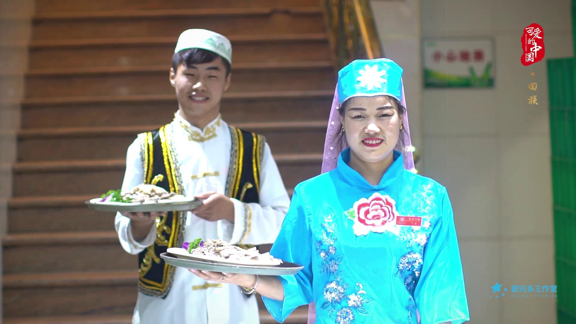 """""""可爱的中国""""之回族:一道手抓羊肉背后的文化印记图片"""