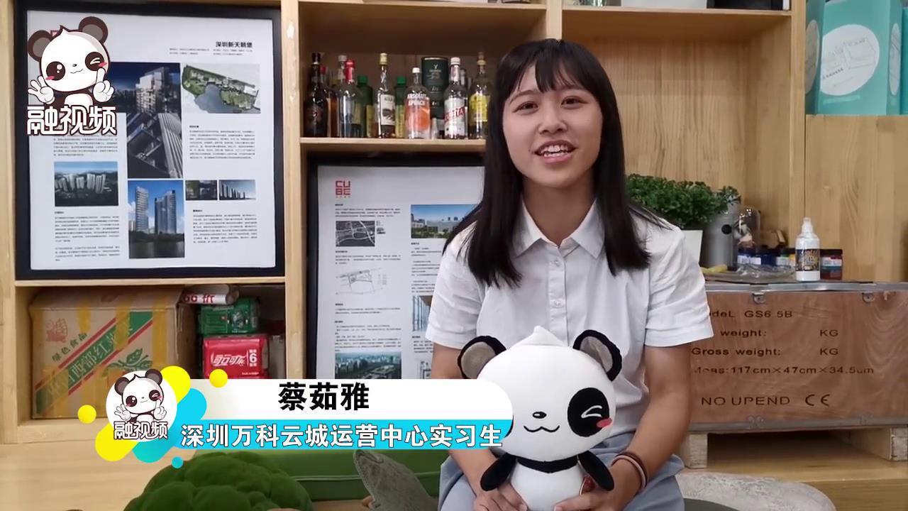 台湾青年蔡茹雅讲述她的深圳生活图片