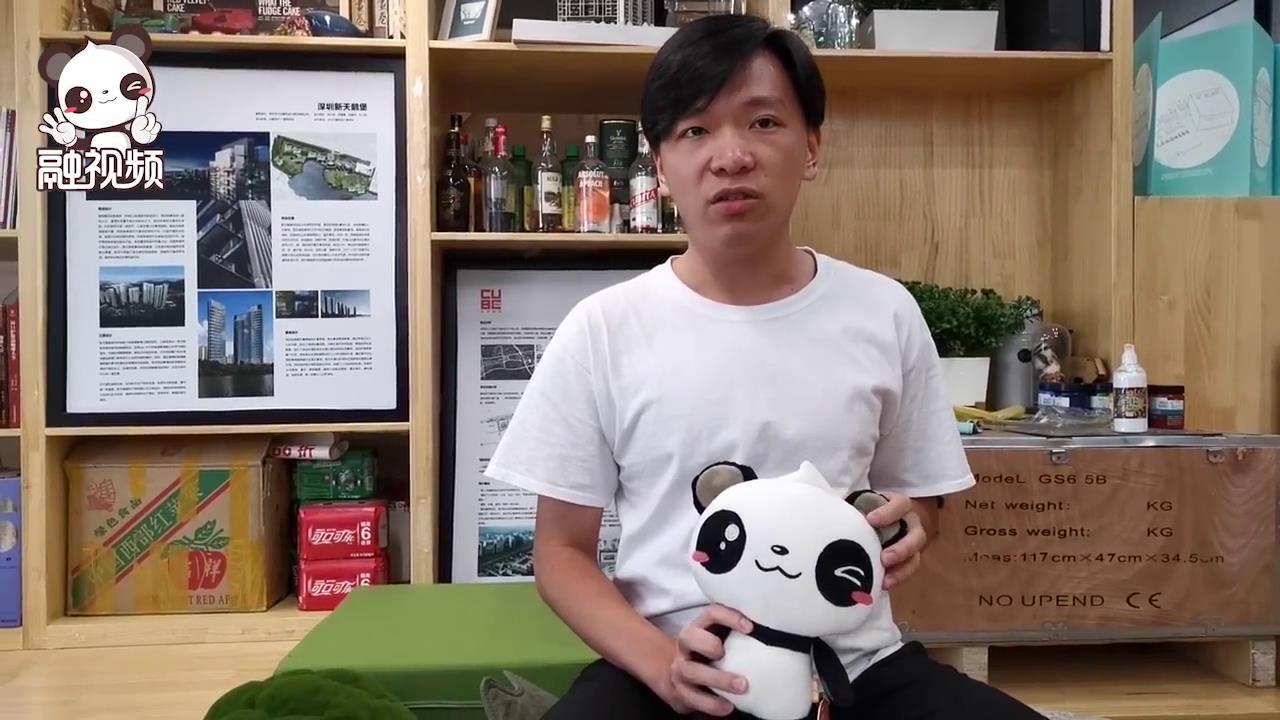 台湾青年洪专恒选择到深圳万科云城实习图片