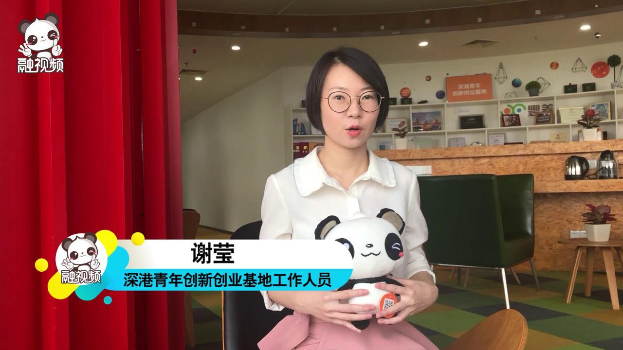 台湾青年在大陆实习 工作态度得到肯定图片