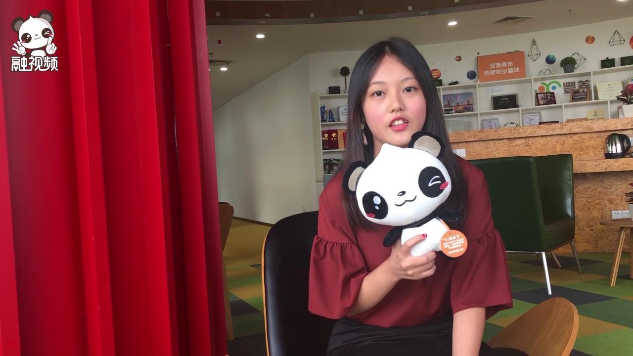 体验过大陆职场环境后,台湾青年十分有兴趣未来在大陆工作图片