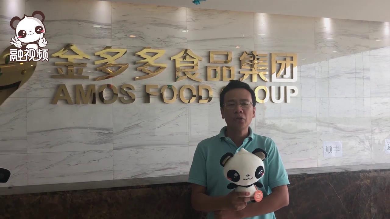深圳金多多食品集团董事长马恩多评价两位台湾青年十分nice图片