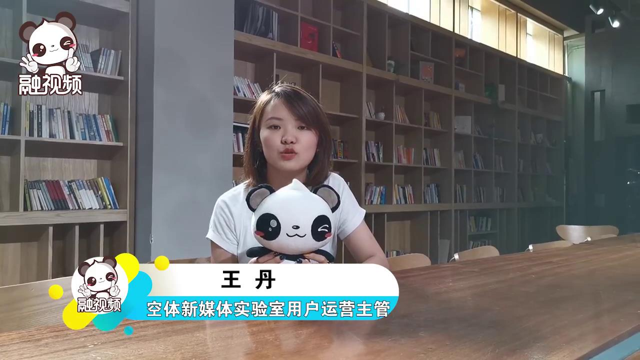 想聽聽她是如何評價三位臺灣實習生的么?圖片