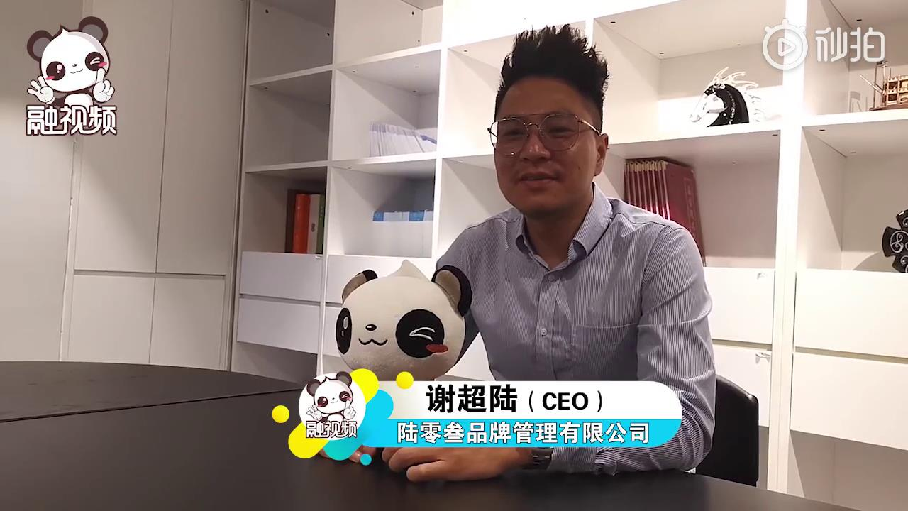 大赞台湾青年性格好图片