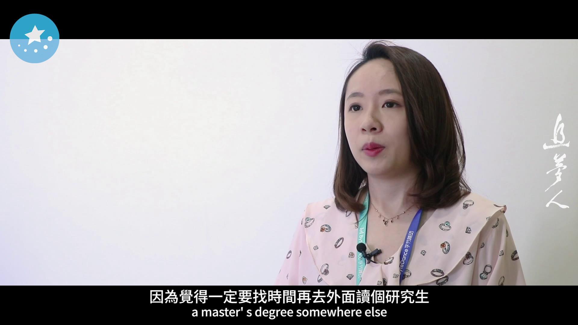感动!台湾美女记者北大毕业留京,用大数据助两岸老兵寻亲图片
