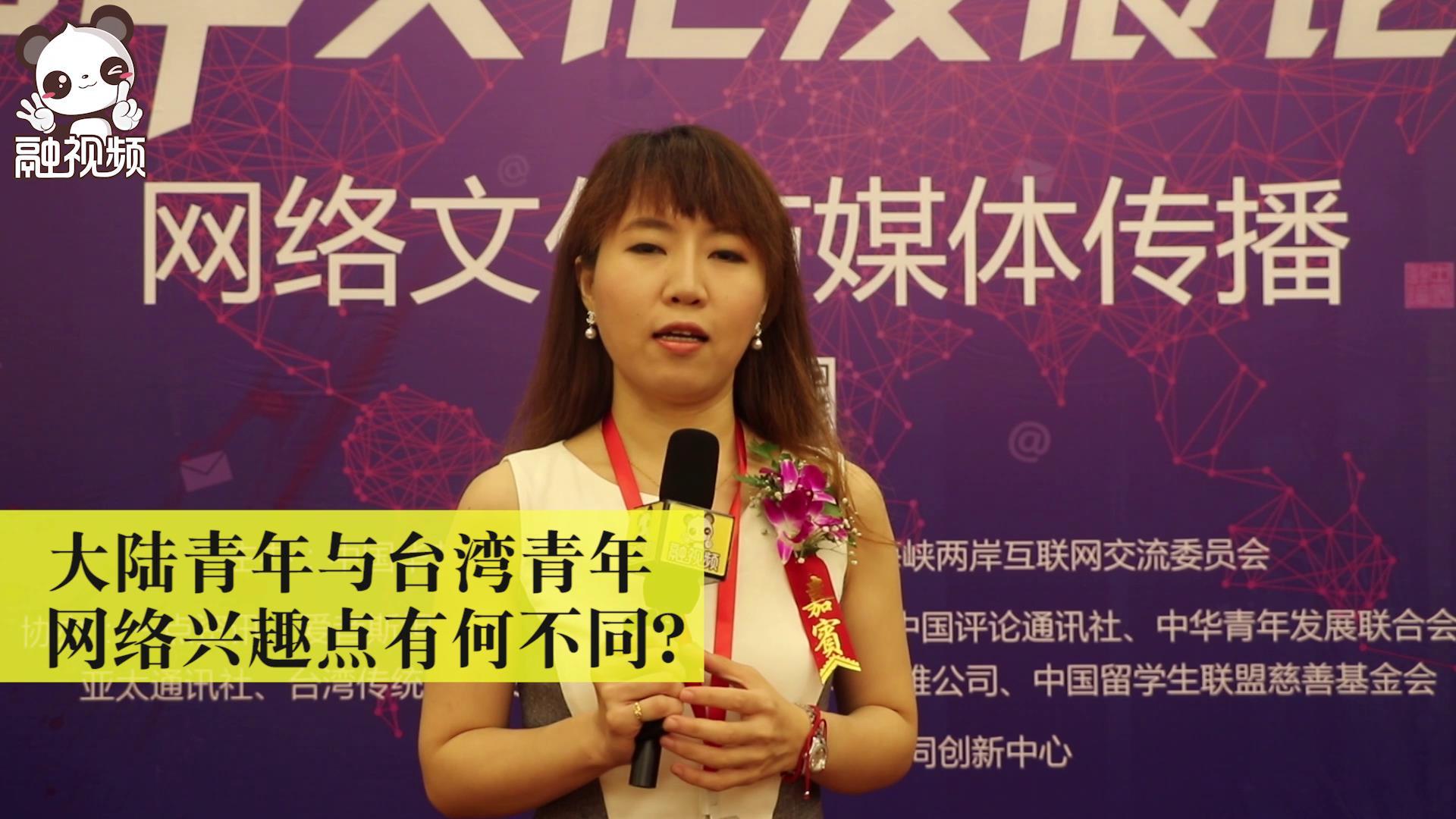 王紫庐:台湾青年热衷CP值很高的东西图片