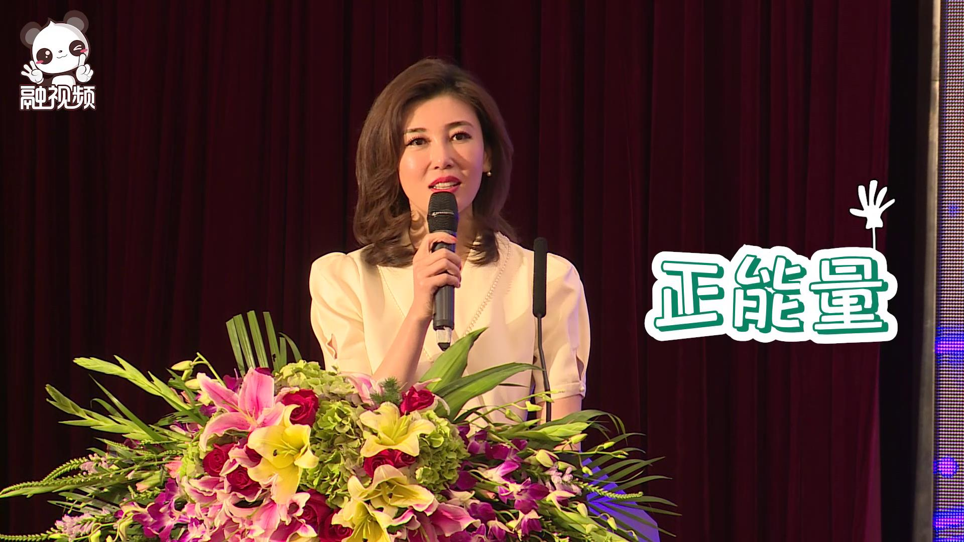 李红点赞以短视频形式发扬中华传统文化图片