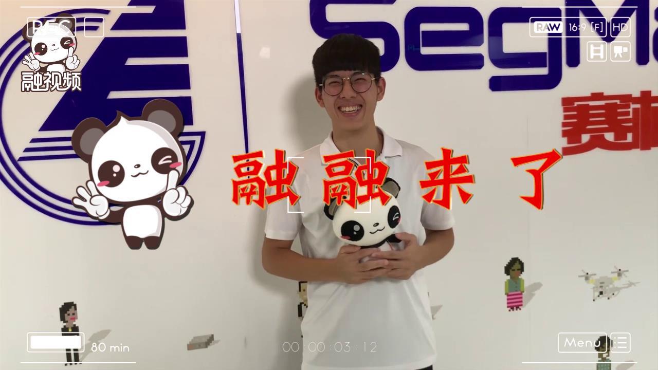 台湾青年在大陆最喜欢的美食 最向往的城市 最想带走的科技图片