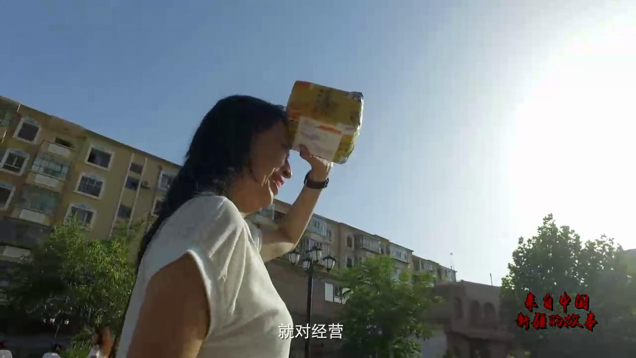 来自中国新疆的故事——新喀什人-糖糖图片