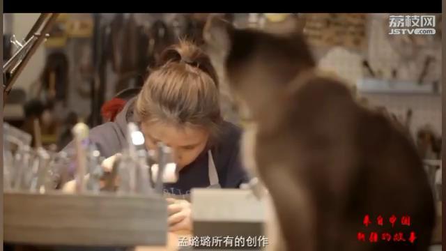 來自中國新疆的故事——皮雕少女圖片
