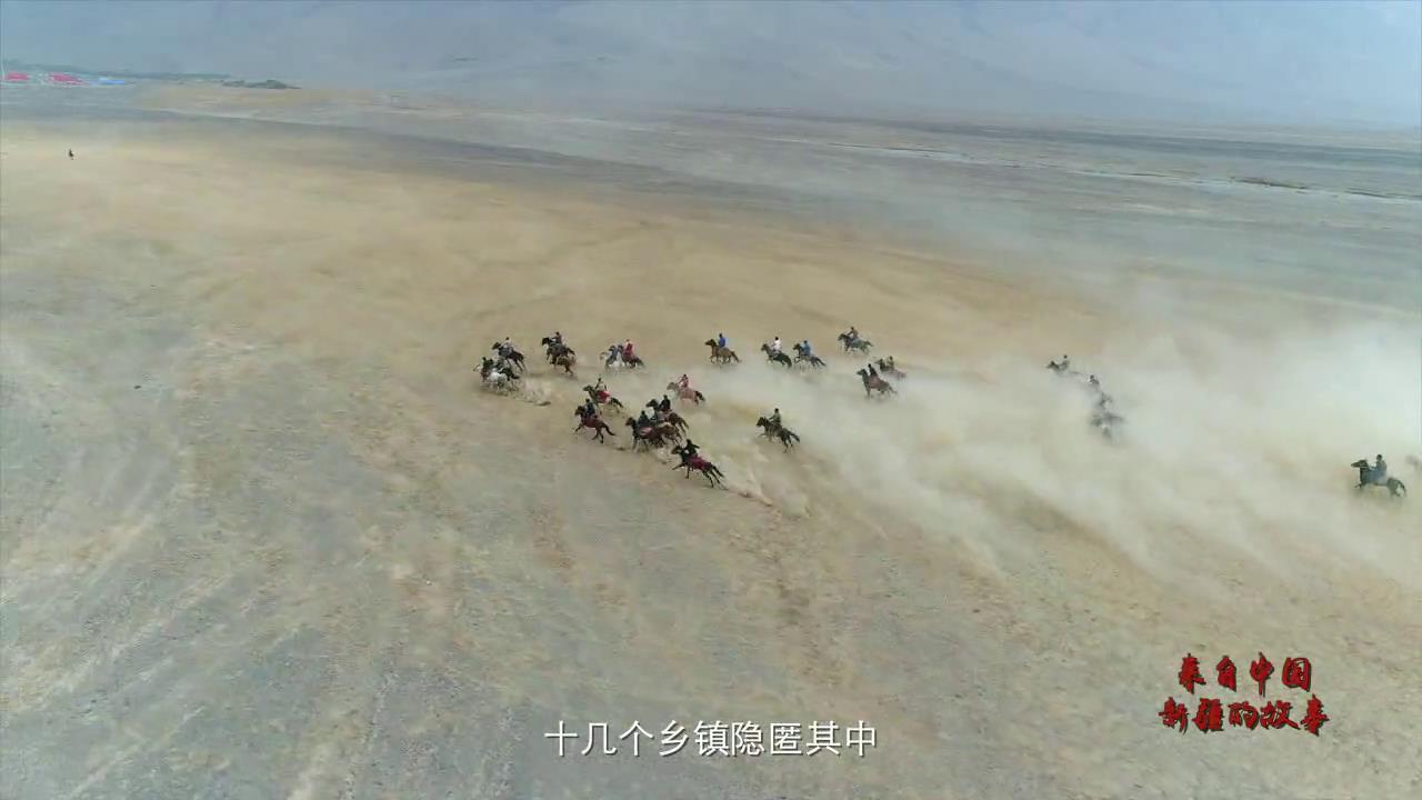 來自中國新疆的故事——帕米爾之聲圖片