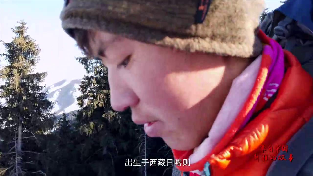 來自中國新疆的故事——來自西藏的追夢者圖片