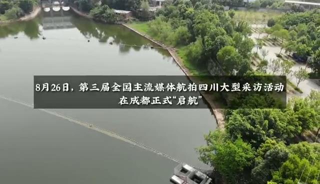 在成都,也有一個千島湖,一起來看看吧!圖片