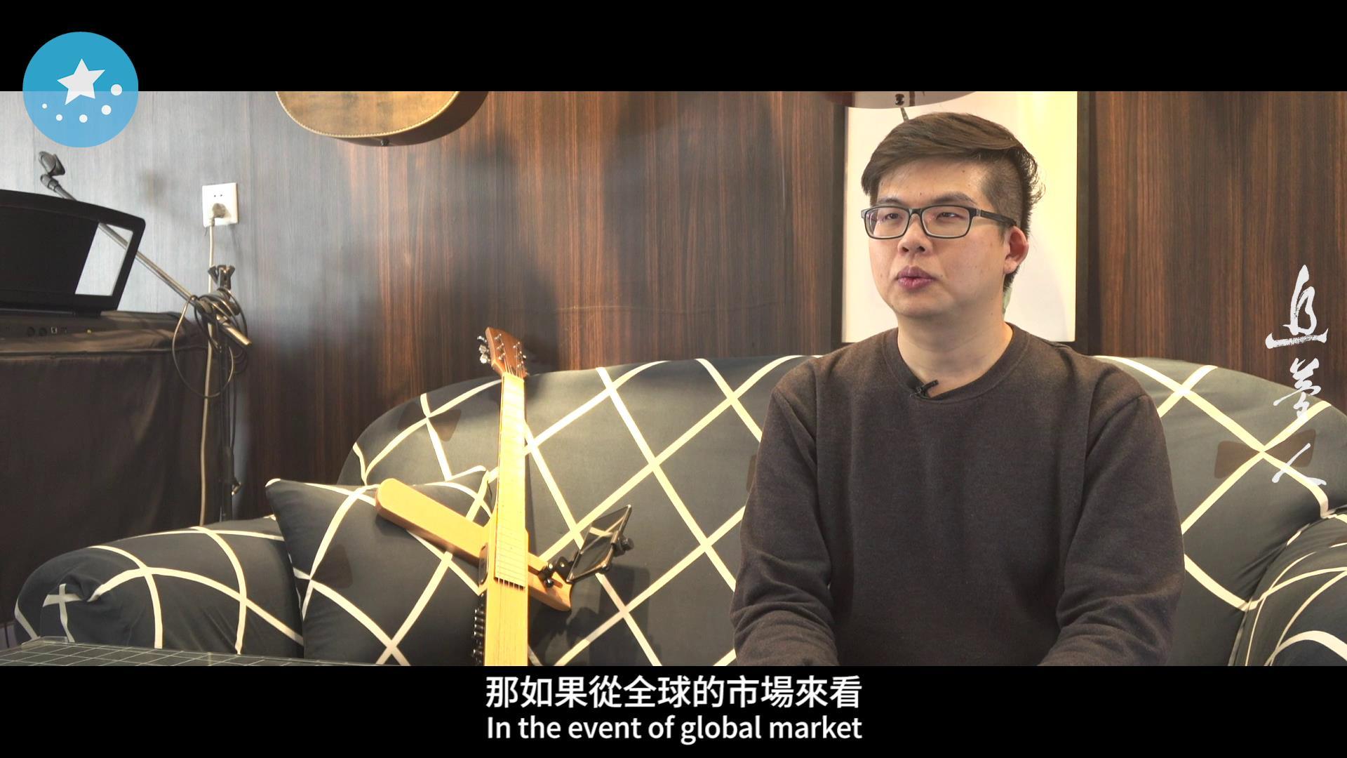 臺青失戀發明不擾民吉他,四川德陽再創業:大陸的電商很發達!圖片