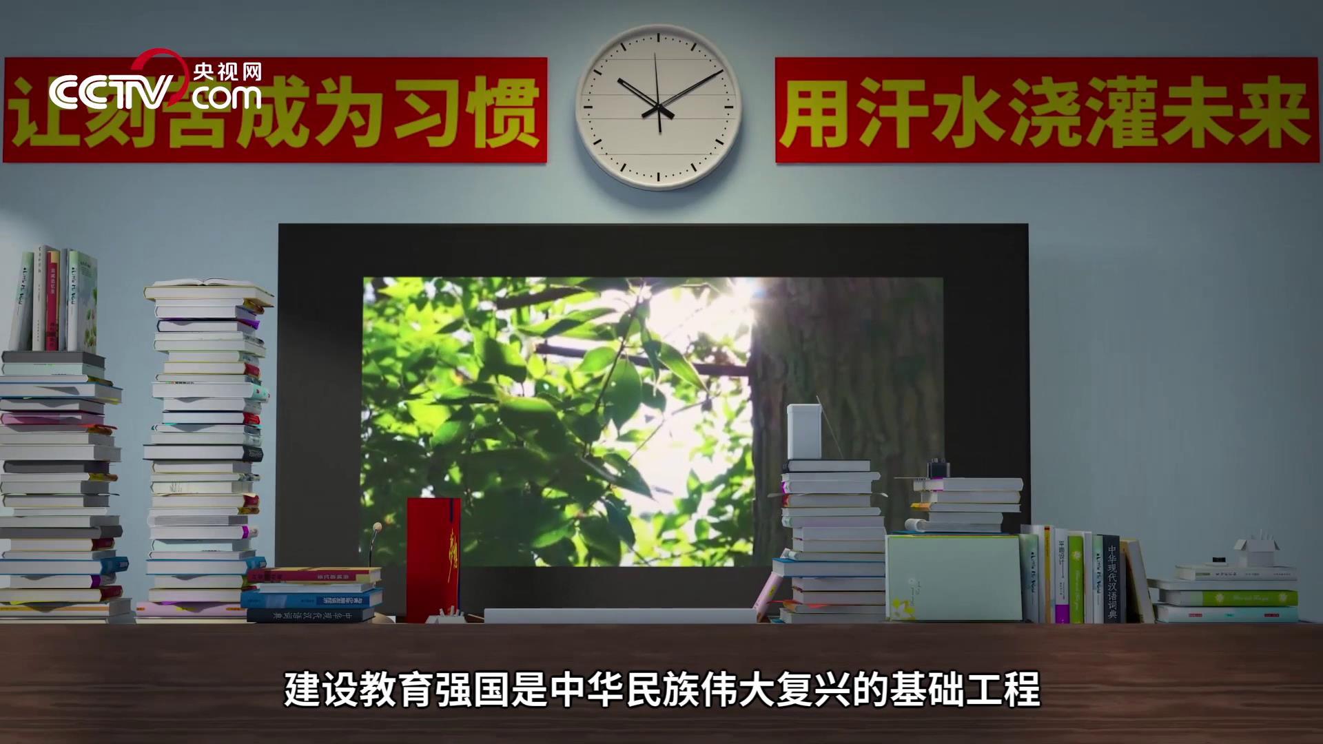 微视频:梦想从学习开始图片