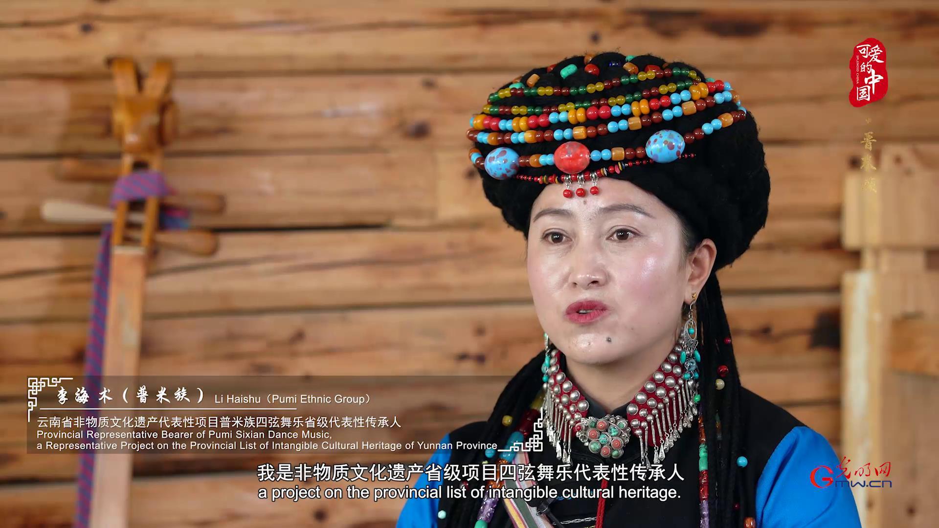 """""""可爱的中国""""之普米族:弹四弦、跳""""搓蹉"""",他们带着民族文化走出了国门图片"""