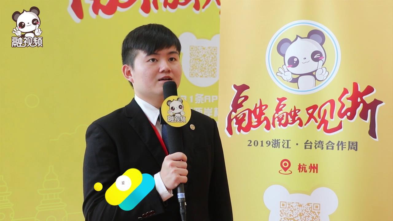 专访浙江亿威实业有限公司总经理邱韦翔图片