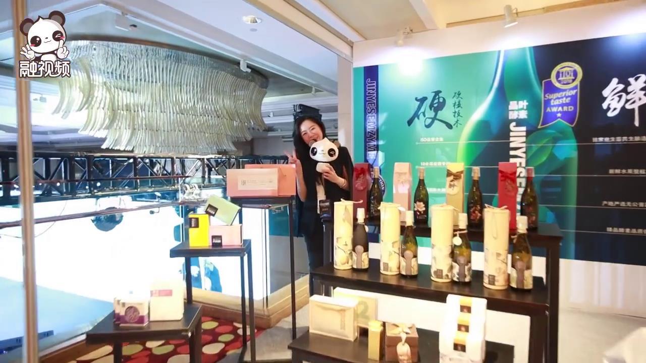 台湾品牌商希望商品能被大陆消费者认可图片