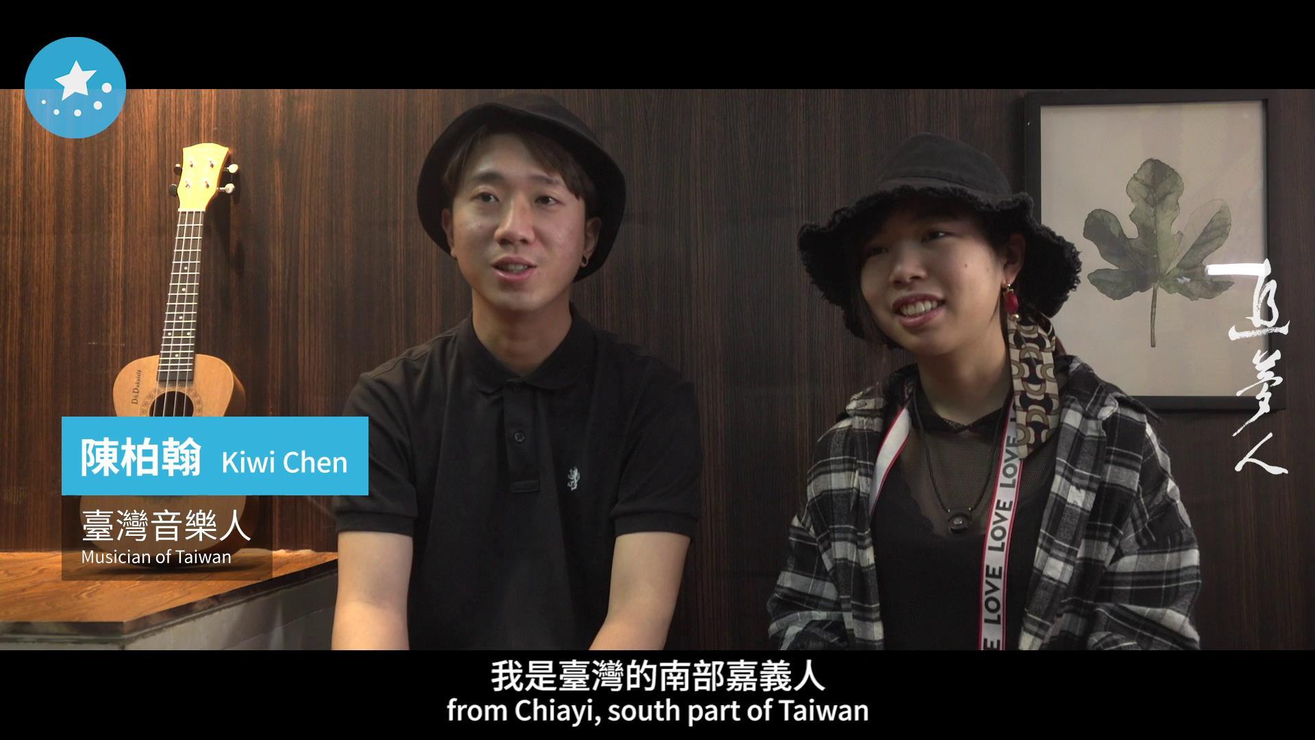 曾任徐佳莹暖场歌手,台湾小情侣大陆三线城市教音乐图片