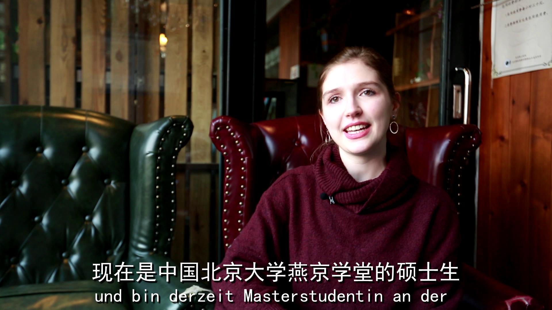【辉煌七十载?老外在中国】德国研究生:中国的生态环境持续改善图片