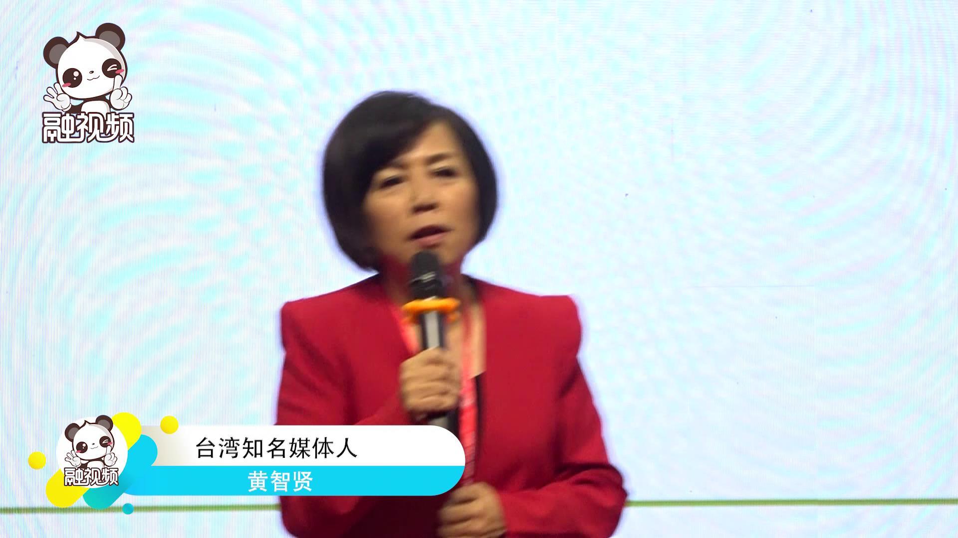 黄智贤:温州人和台湾人都喜欢拼图片
