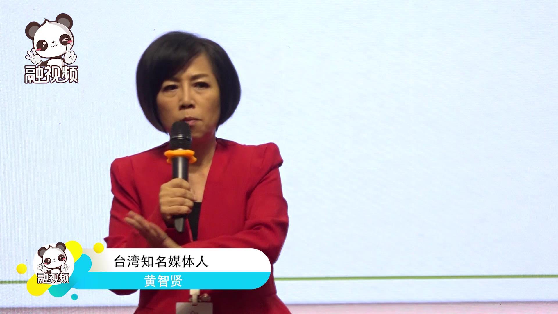 黄智贤:没人可以击垮中国人图片