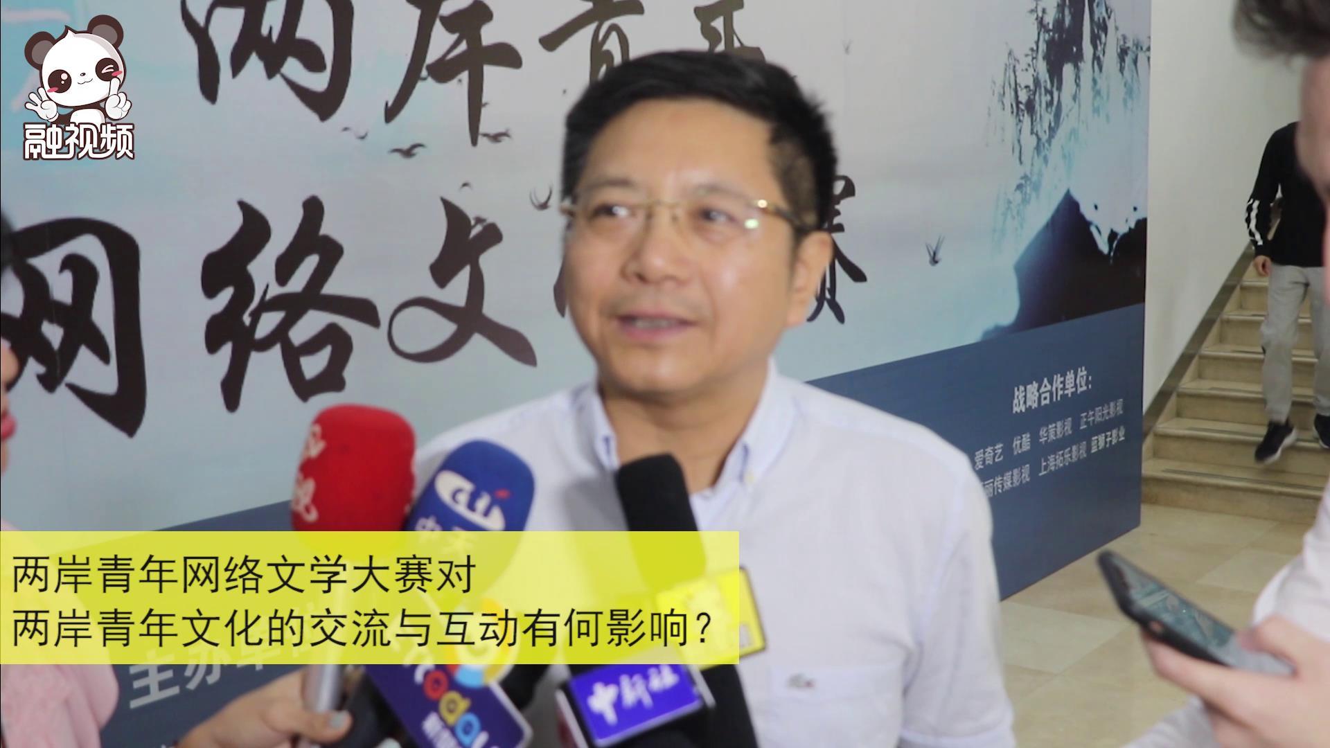 国台办新闻局局长、新闻发言人马晓光接受专访图片