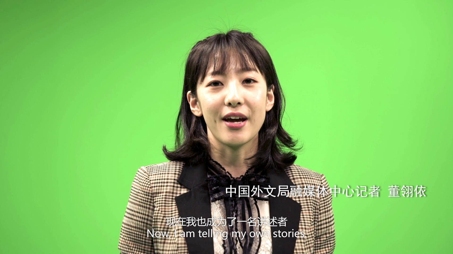 《中国故事,我们是最好的讲述者》—中国外文局70周年宣传片图片