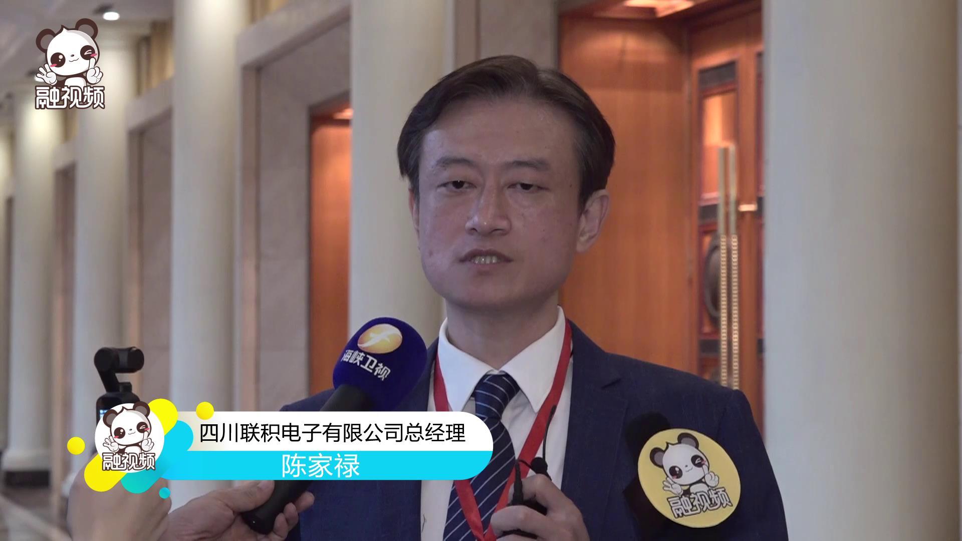 台商陈家禄:相信在四川能得到很好的发展图片