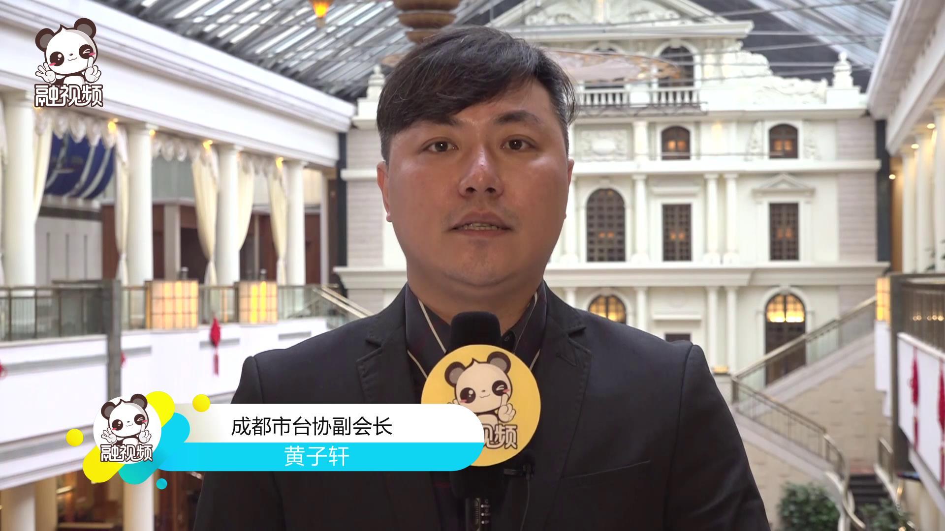 """台商黄子轩:""""31条""""针对台青在大陆创业的内容很棒图片"""