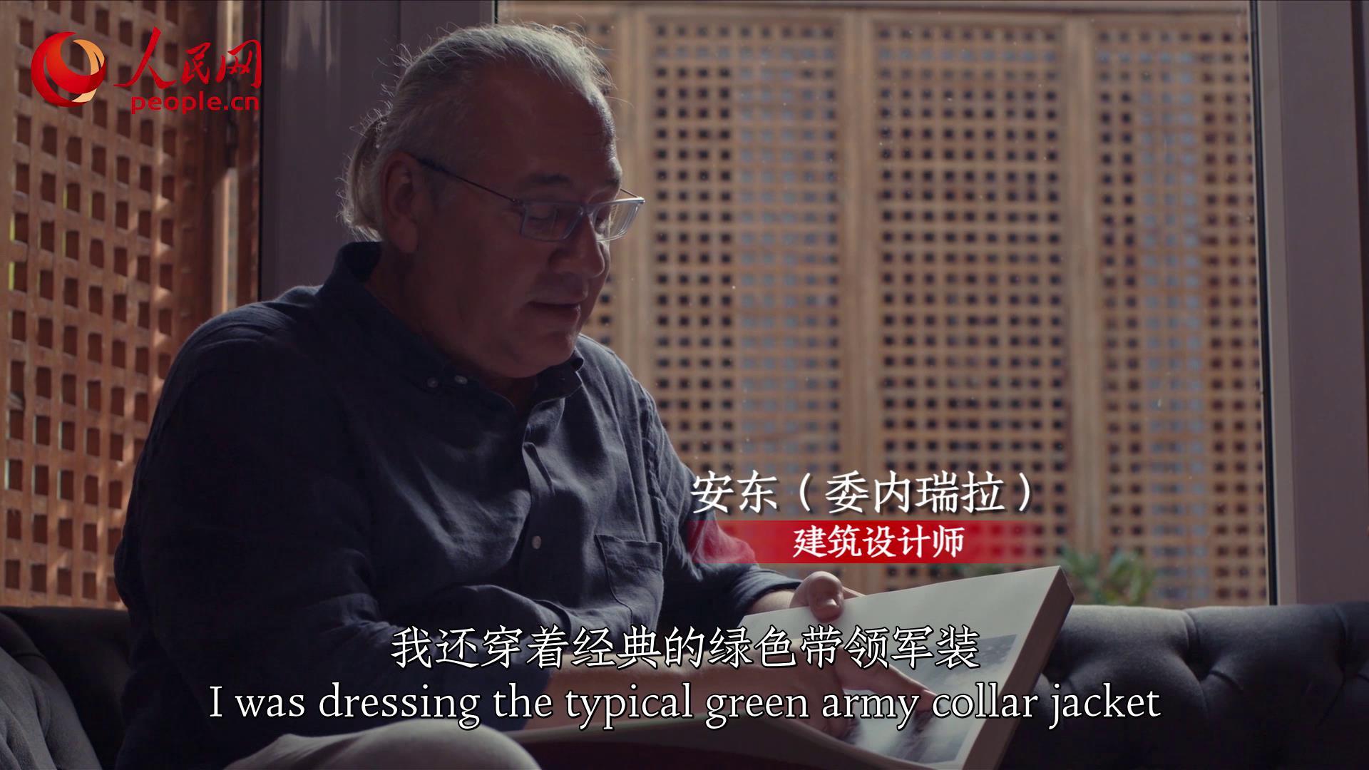"""建筑设计者安东:""""微笑""""是中国人的标志图片"""