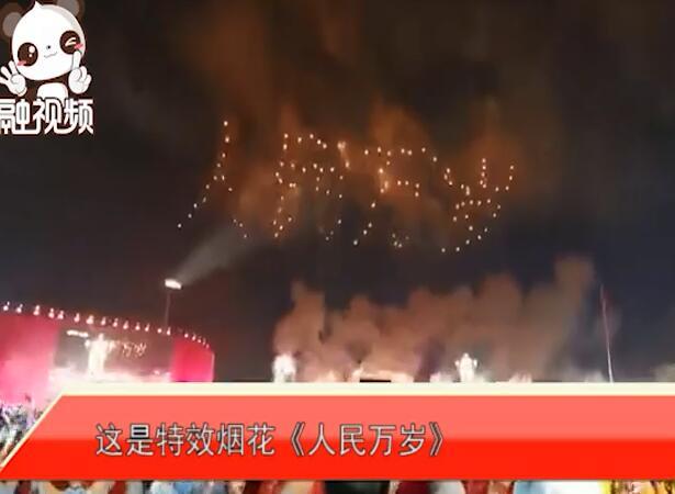 中���_�尘W直��70周年��g活�樱阂���花《歌唱祖��》掀起高潮
