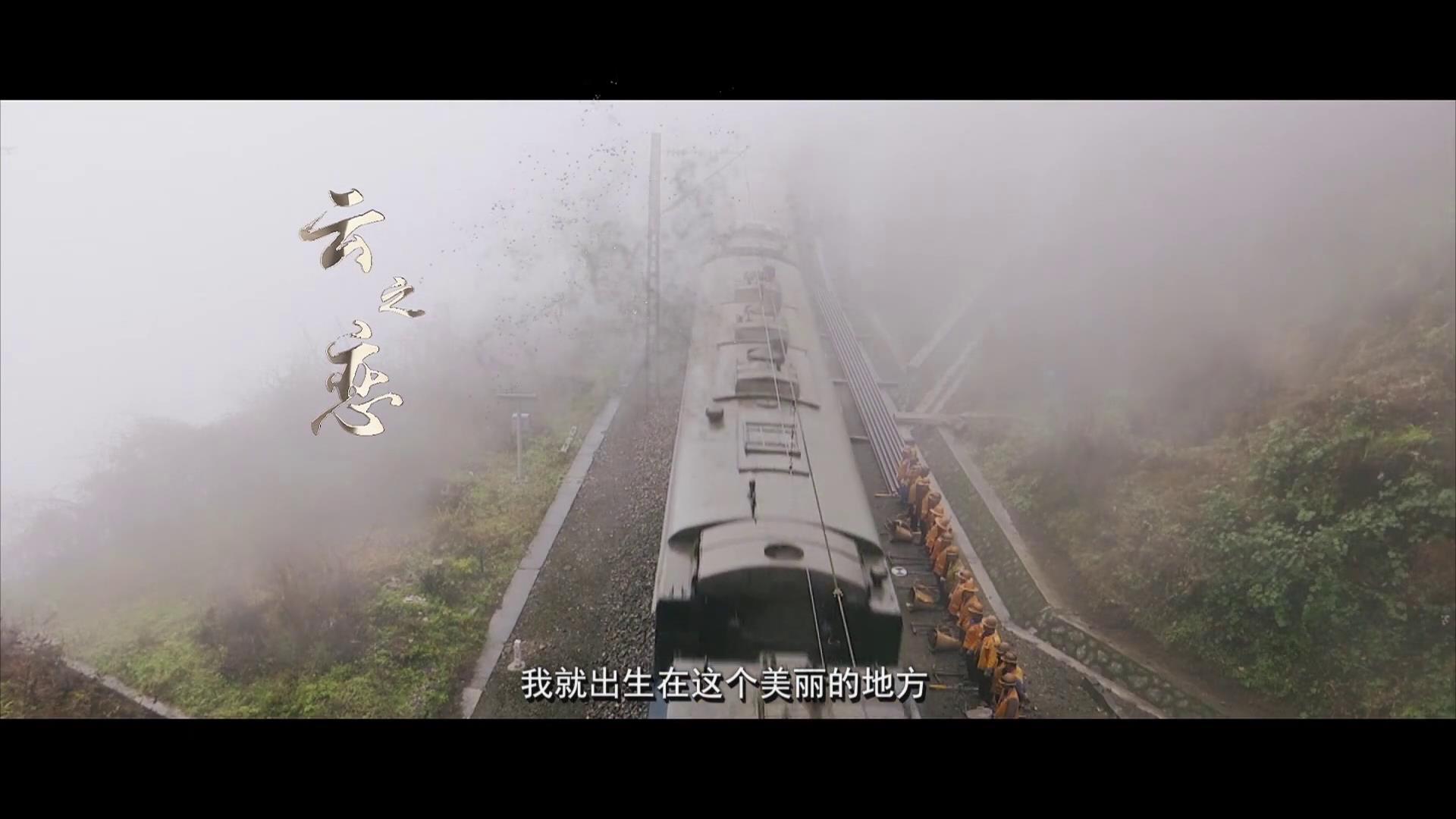 云之恋丨微电影 壮丽70年图片