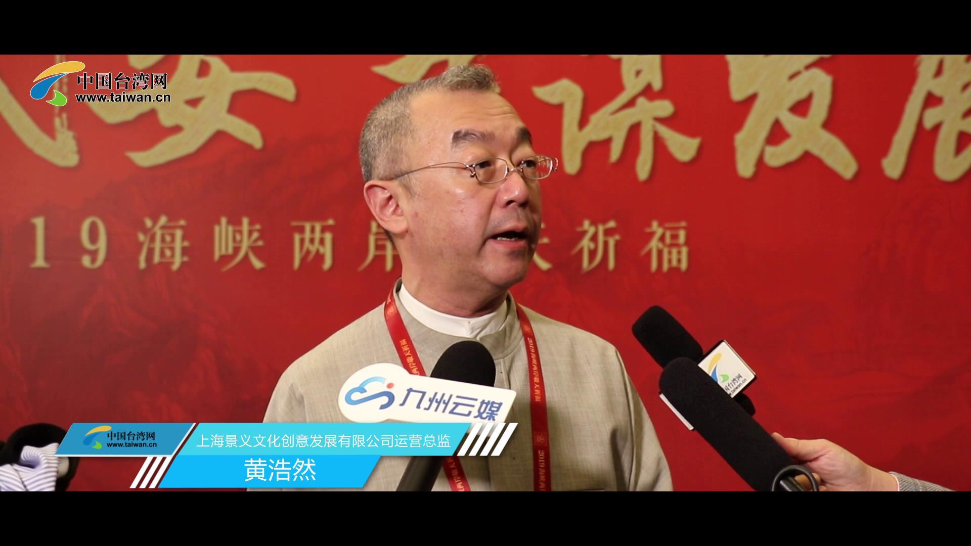 上海景义文化创意发展有限公司运营总监-黄浩然图片