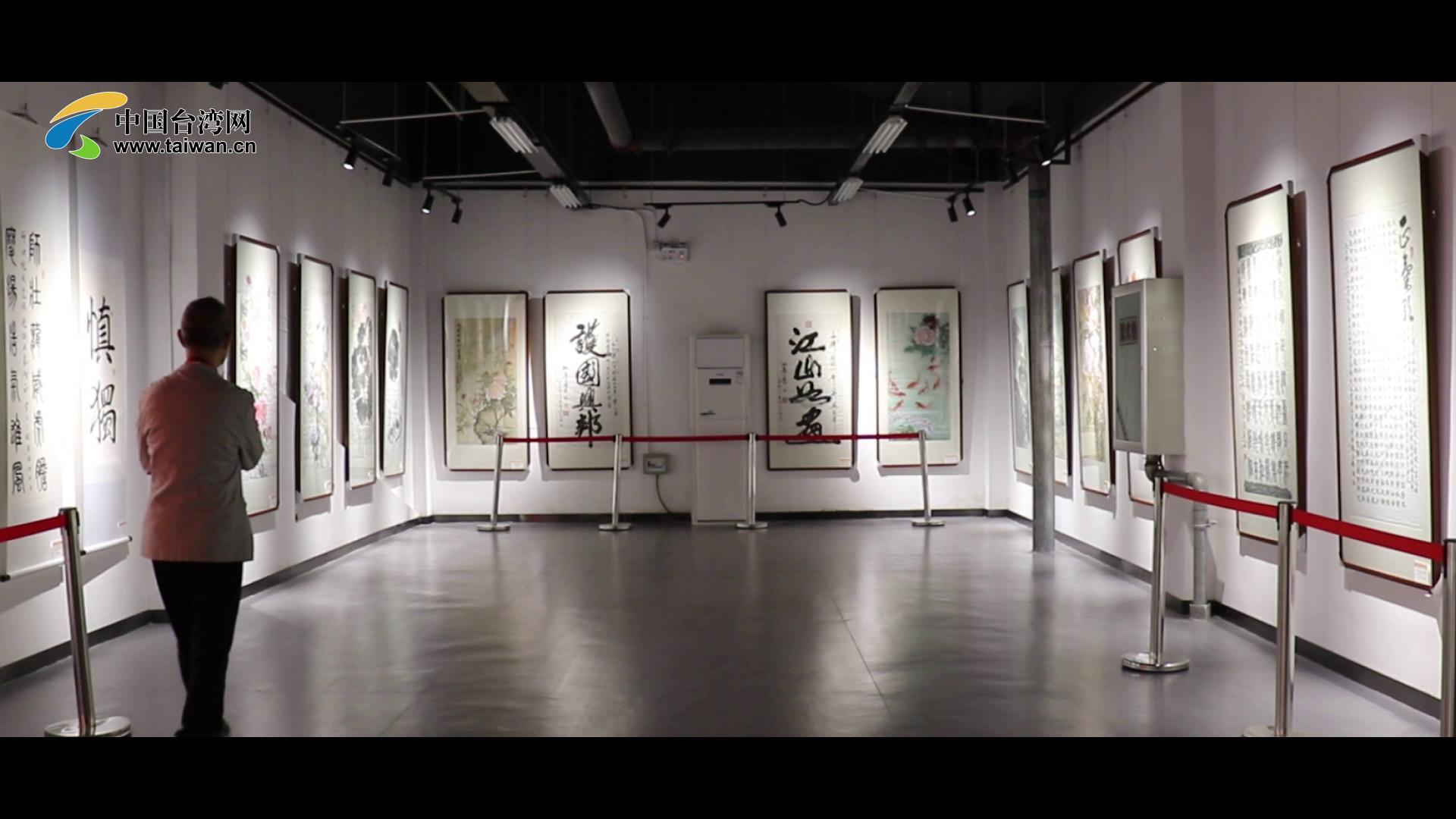 专访:台湾演员、导演、书画家颜正国图片