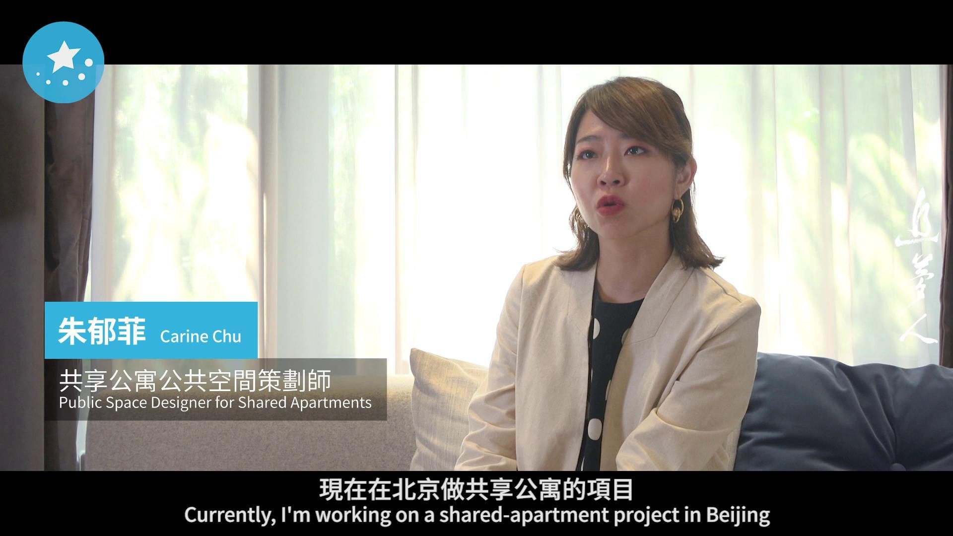 超飒台湾女孩:北京让我变得更大气图片